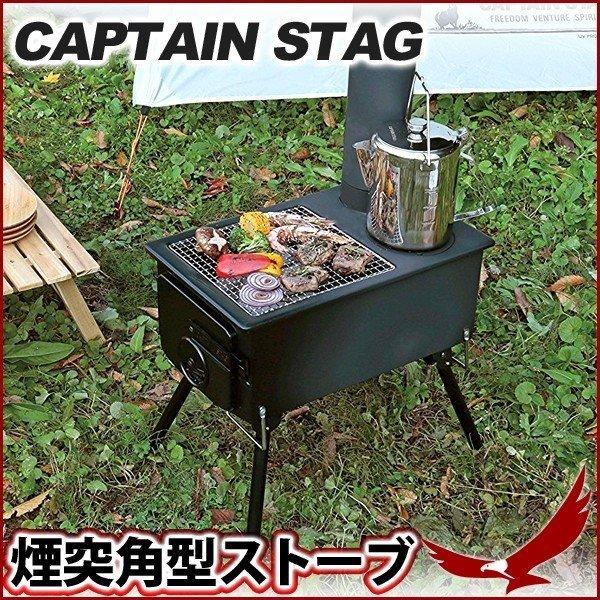 キャンプ バーベキュー コンロ おすすめバーベキューコンロ厳選5選!