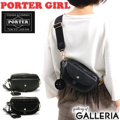 【商品レビューで+5%】吉田カバン ショルダーバッグ ポーターガール PORTER GIRL MINIATURE SHOULDER BAG 本革 256-05072 新作 2020