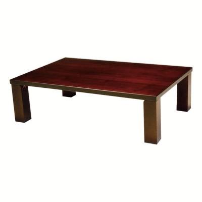 座卓 座卓テーブル おしゃれ 木目 折りたたみ テーブル リビング 幅120cm 在宅勤務 リモート 日本製 座卓 司120 ウォールナット (配送員設置)