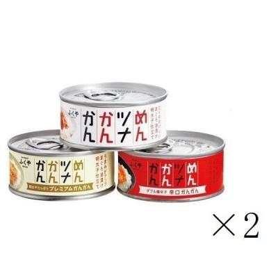 クーポン配布中  ふくや めんツナかんかん 食べ比べ 3種×2セット