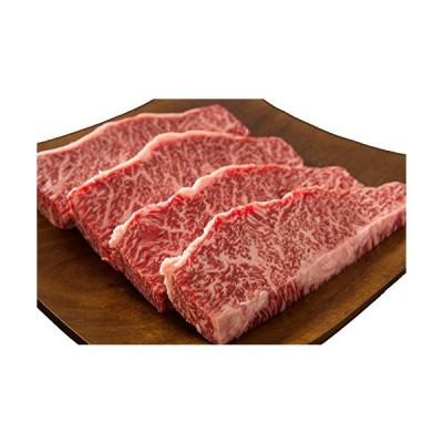 但馬牛カイノミ芯ステーキ 130g×3枚390g(3人前)