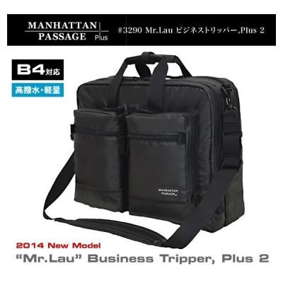 マンハッタンパッセージ Manhattan Passage #3290 Mr.Lau Business Tripper  Plus2 送料無料(沖縄は+900円)