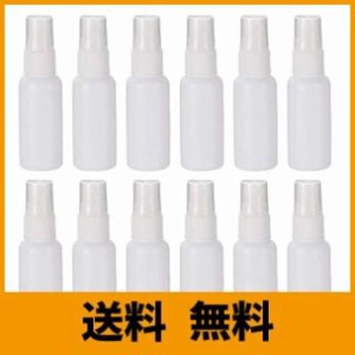 スプレーボトル 12本セット 詰替ボトル 白 空容器 霧吹き 50ml