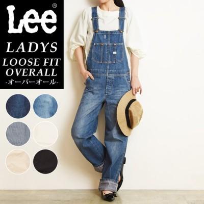 SALEセール5%OFF 裾上げ無料 Lee リー レディース ルーズフィット オーバーオール サロペット オールインワン キャンプ アウトドア LL0255*5