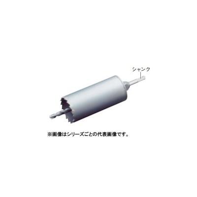 unika/ユニカ  ESコアドリル 振動用75mm SDSシャンク ES-V75SDS