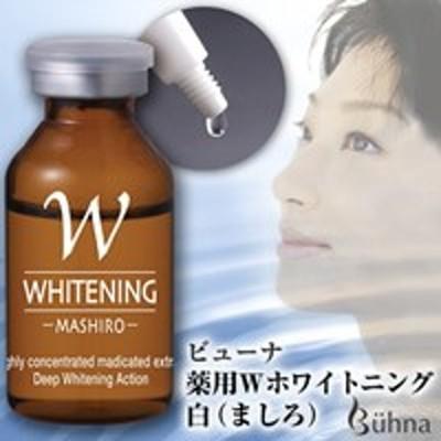 ビューナ 薬用Wホワイトニング白(ましろ): プラセンタエキスと水溶性ビタミンCのWパワー!
