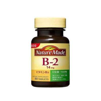 ネイチャーメイド ビタミンB2 80粒