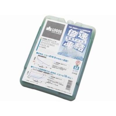 ロゴス/LOGOS 倍速氷結 氷点下パック サイズ:M(138×196×26 元祖家庭用マイナス温度保冷剤)
