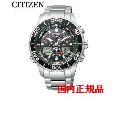 正規品 CITIZEN シチズン プロマスター エコドライブ メンズ腕時計 JR4060-88E