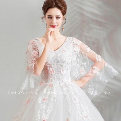 ウェディングドレス ロングドレス パーティードレス フラワー 白ドレス プリンセスドレス 二次会 花嫁 結婚式 イベント 演奏会 エレガンス ウエディングドレス