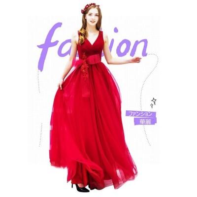 パーティードレス ロングドレス カラードレス 発表会 大きいサイズ 結婚式 ワンピース 二次会 ドレス ステージ衣装 演奏会用ドレス 2色入 送料無料