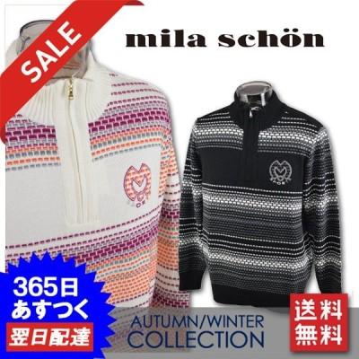 ミラショーン メンズ セーター (M)(L) mila schon 33580-111
