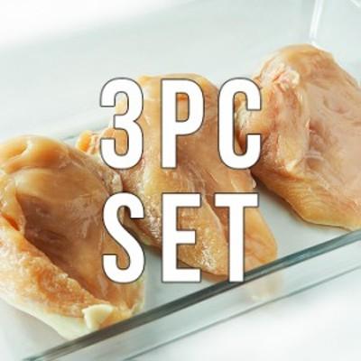 【送料無料】【国産銘柄鶏】錦爽鶏のムネ肉 (きんそうどり) 1kg × 3パックセット チキン 鶏肉 大容量