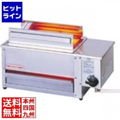 下火式グリラー ニュー串焼2号 SG-N2 LPガス DGLA11