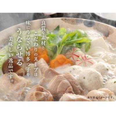 【あらい】<はかた一番どり>水炊きセット和(なごみ)(2人前×2セット) 4人前