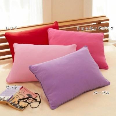 16色2サイズTシャツ素材のやわらかニット枕カバー 「レッド」