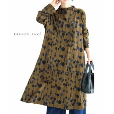 送料無料 cawaii w53150 (M~3L対応)可愛いポンポン花 ミディアムワンピース レディース cawaii ファッション 30代 40代 50代 送料無料