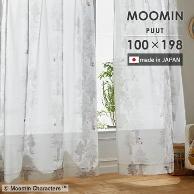 既製 レースカーテン プート 幅 100×丈 198 cm 1枚入 洗える スミノエ製 MOOMIN 送料無料