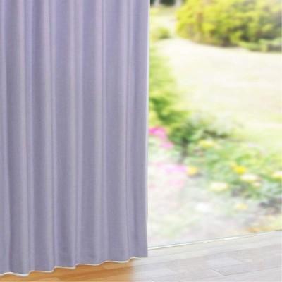 窓美人 パステル 遮光カーテン ラグジュアリーブルー 1枚入 幅150×丈190cm 片開き フック タッセル 断熱 形状記憶付