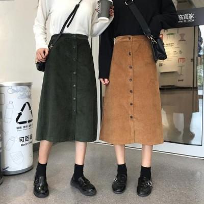 \選べる5色/ 秋冬のマストアイテムはやっぱり コーデュロイナロースカート