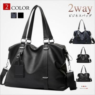 ビジネスバッグ メンズ ショルダーバッグ 2way ハンドバッグ トートバッグ 送料無料 手提げ 斜め掛け 通勤 カバン メンズバッグ 紳士鞄 鞄