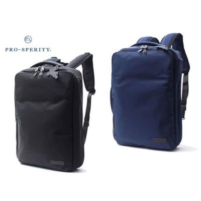 PRO-SPERITY プロスペリティ PRO-TEC / PHNY USBポート付き2wayビジネスリュック PHNY-02 t2o61