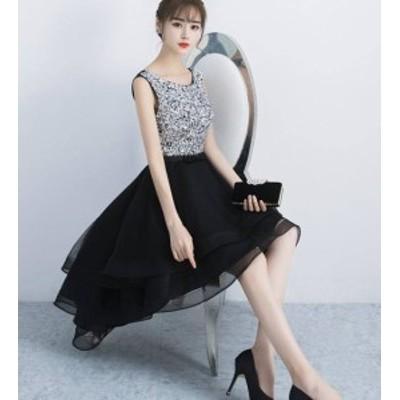 パーティードレス フィッシュテール スパンコール キラキラ 背中あき セクシー お呼ばれ 二次会 結婚式 披露宴 韓国 ファッション