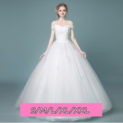 ウェディングドレス 結婚式ワンピース 花嫁 上品 クオリティー イベント 着やせ ハイウエスト 体型カバー aライン マキシドレス