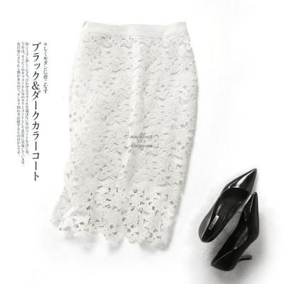 スカート 人気 レディース OL スカート ひざ丈 ミニ スカート 20代 30代 40代 スカート 柔らかい ボトムス 大きいサイズ