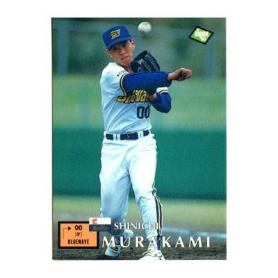【送料無料】BBM1995 ベースボールカード レギュラーカード No.344 村上眞一
