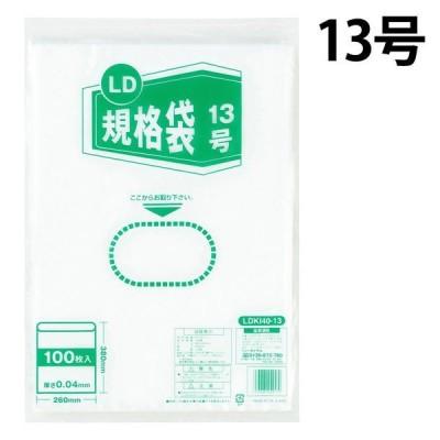 ポリ規格袋(ポリ袋) LDPE・透明 0.04mm厚 13号 260mm×380mm 1袋(100枚入) 伊藤忠リーテイルリンク
