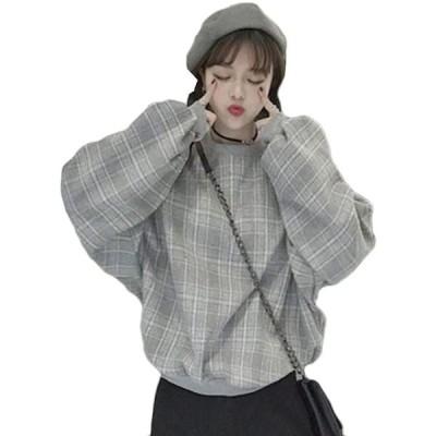 Alhyla レディース パーカー スウェット 春 秋 冬 長袖 カジュアル ゆったり 韓国 ファッション おしゃれ スウェット BF風 原宿系 チェ