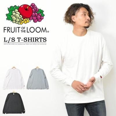 FRUIT OF THE LOOM フルーツオブザルーム ワンポイント 長袖 Tシャツ 無地 ワッペン メンズ レディース ユニセックス 17863100