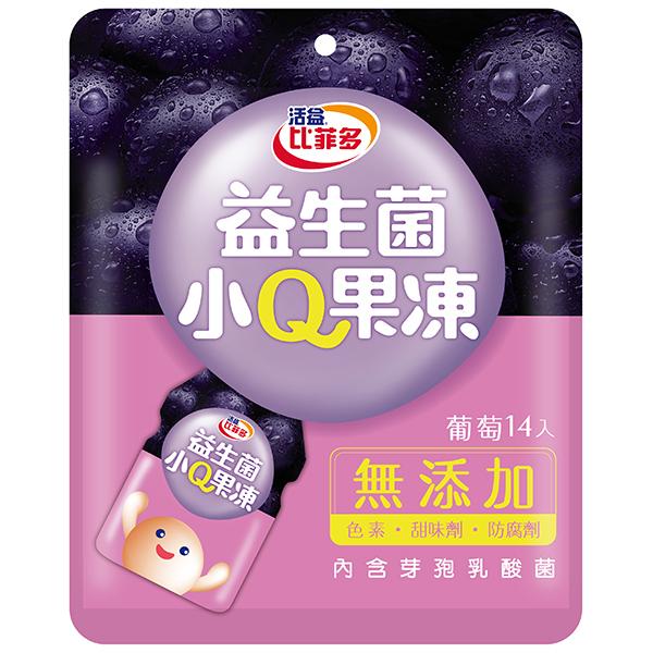 比菲多益生菌小Q果凍(葡萄)280g