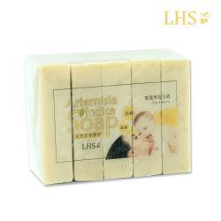 愛草學 LHS 天然艾草肥皂 Natural Artemisia Indica Soap-75g*5入