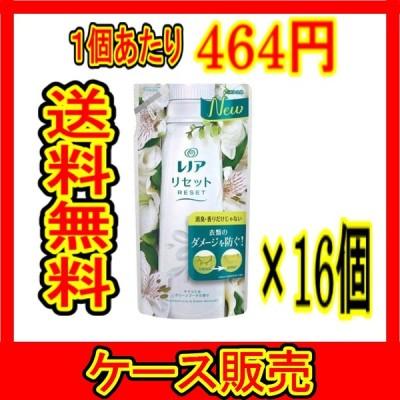 (ケース販売) 「レノアリセット ヤマユリ&グリーンブーケの香り 詰替  480ml」 16個の詰合せ