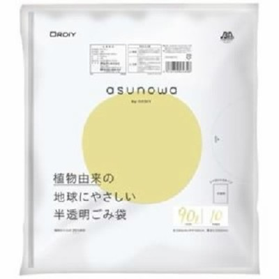 (まとめ)オルディ asunowaごみ袋 半透明 90L 10枚(×20セット)  送料無料