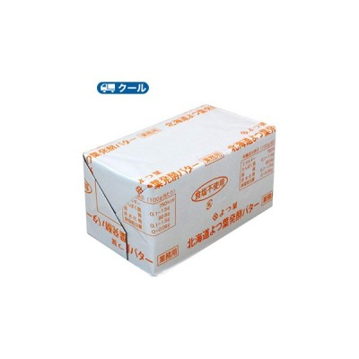 よつ葉発酵バター(発酵・食塩不使用)【450g×1個】クール便 バター 無塩 トースト 業務用 国産 クッキー お菓子作り 送料無料