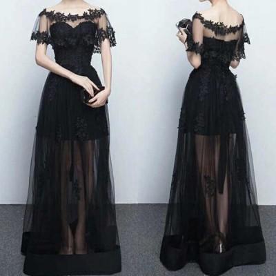 オフショルダー ケープ ドレス 半袖 ロング丈 マキシ丈 刺繍 シースルー フレア ワンピース 大きいサイズ 3l 4l 小さいサイズ お呼ばれ セクシー エレガント