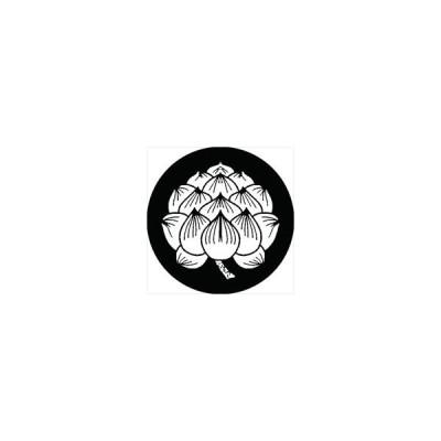 家紋シール 一つ蓮の花紋 直径15cm 丸型 白紋 KS15M-0100W