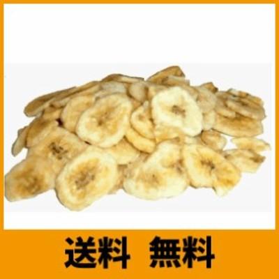 バナナ チップ 1kg アメ横 大津屋 業務用 ナッツ ドライフルーツ バナナチップ バナナチップス 製菓材料 実芭蕉 甘蕉 banana ばなな