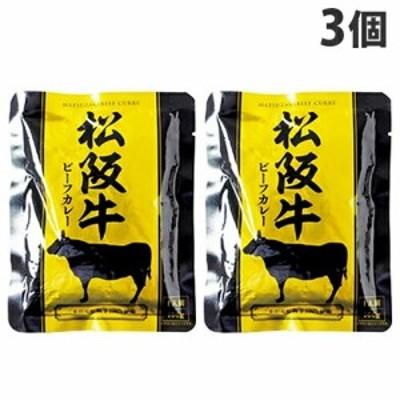 【5/7-5/11還元祭クーポン適用】 響 松坂牛ビーフカレー 160g×3袋