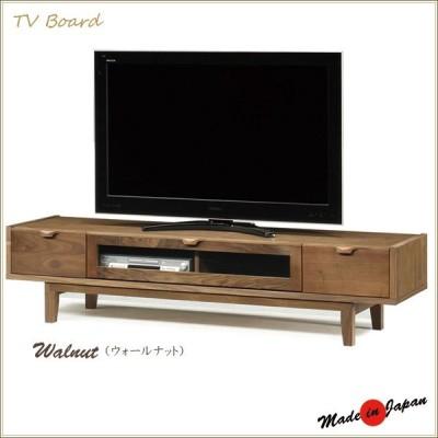 テレビ台 テレビボード 木製 ローボード 180 無垢 TVボード おしゃれ 北欧