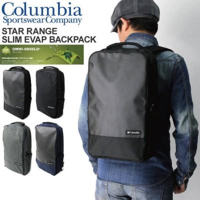 (コロンビア) Columbia スターレンジ スリムエ バップバック デイパック リュックサック メンズ レディース
