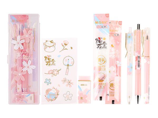 晨光~櫻花季文具用筆套裝組(8件組)【DS000824】