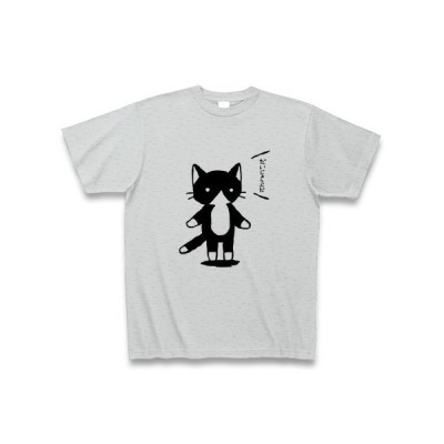 白黒猫「だいじょうぶだ」 Tシャツ(グレー)