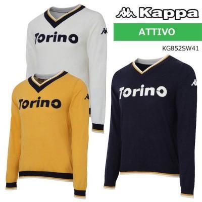カッパゴルフ メンズ セーター KG852SW41 Kappa 秋冬 18FW 男性用 トップス 長そで