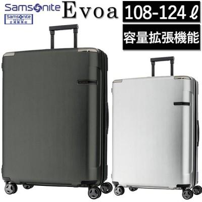 サムソナイト エヴォア Evoa スーツケース ハードケース 75cm 108-124L 10年保証 エキスパンダブル TSAロック 海外旅行