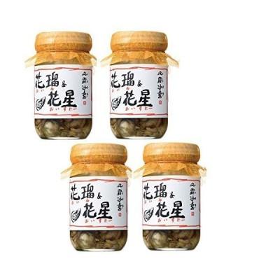 倉崎海産 花瑠&花星(おいる&おいすたー) 牡蠣のオイル漬け 200g (4個セット)