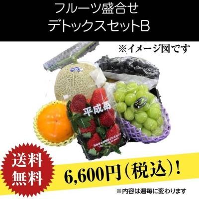 果物フルーツ詰め合わせ デトックスセットB 6〜7食分